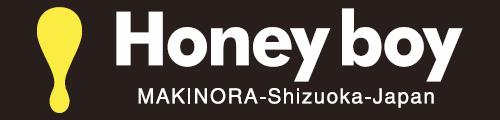 はちみつの通販|静岡 Honeyboy